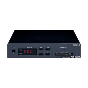 Audio Recorder